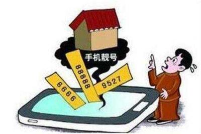 """在家挣钱的男子想选8888的手机""""靓号"""",没想到结局令人傻眼"""