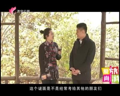 爱尚旅游 - 20190104