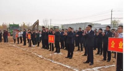 总投资7.5亿元 兖州电子信息产业园建设加速推进