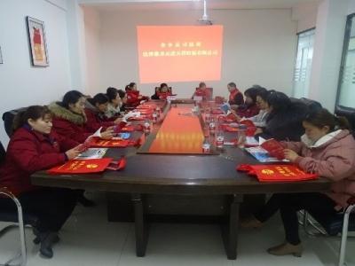 金乡县司法局:送法进企业 普法到一线