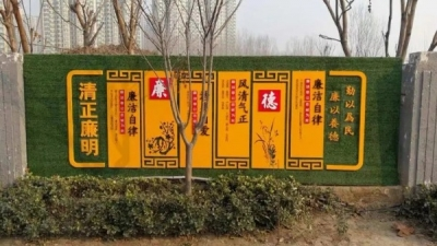 济宁许庄街道打造廉德文化一条街 让廉德文化融入百姓生活