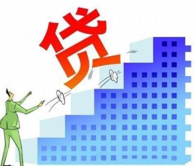 工行济宁分行优化个人贷款经营模式 提升居民购房金融服务水平
