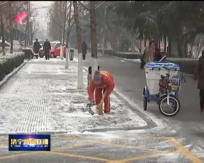 雪后气温低 环卫忙清理
