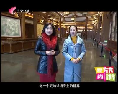 爱尚旅游  —  20190115