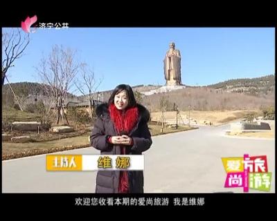 爱尚旅游  —  20190111