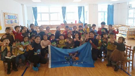 济宁五防讲师团:筑安全盾牌 护儿童成长