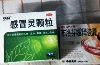感冒后用了八种药 大一女生出现肝损害