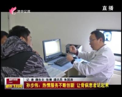 赵静:扎根基层  用行动诠释为民服务