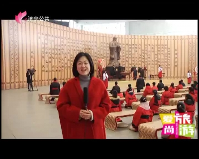 爱尚旅游  —  20190113