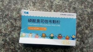 国家卫健委:儿童确诊流感,要尽快服用磷酸奥司他韦