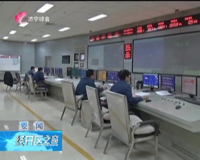 《直通县市区  —— 任城、经开区 》-20190105