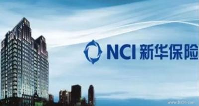 2017寻找中国银行保险最美系列主题活动评选揭晓  新华保险10人登榜