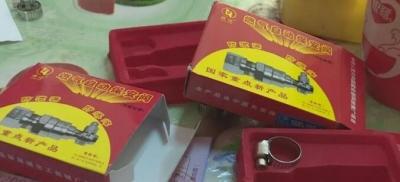 """@济宁人,""""燃气公司""""上门推销安全阀?骗局!"""