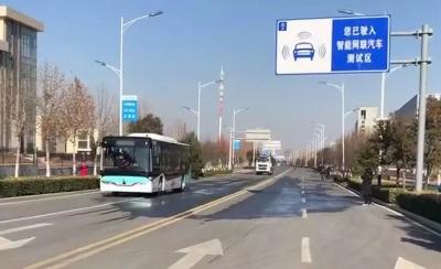 激动!无人驾驶公交车上路了,第一次走了约 4.8公里