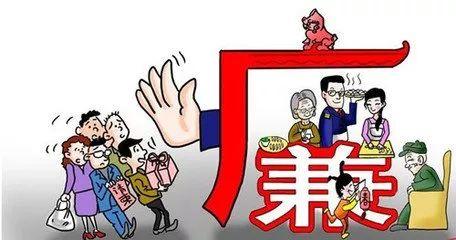 """春節黨員幹部走親訪友 警惕""""小禮物""""埋下""""大隱患"""""""