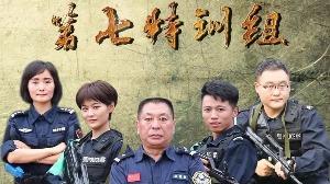 济宁公安作品在第三届公安部三微大赛荣获奖项