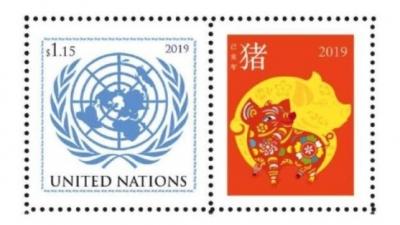 联合国发行农历猪年邮票迎接中国新年,以剪纸为灵感