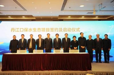 中国人寿联合中林集团开展保水生态产业扶贫