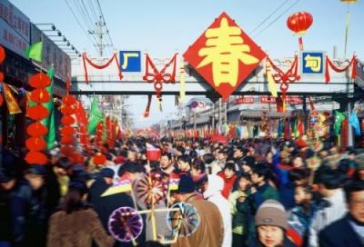 发红包、准备年礼……过个春节究竟要花多少钱?