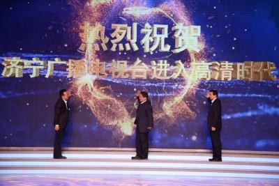今日零时,济宁广播电视台高清综合频道开播啦