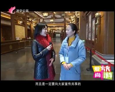 爱尚旅游  -  20190109
