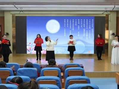 北门里中心小学:迎新春古诗词诵读 打造书香校园