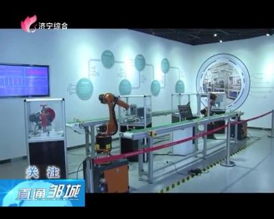 《直通县市区——邹城、梁山》-20190102