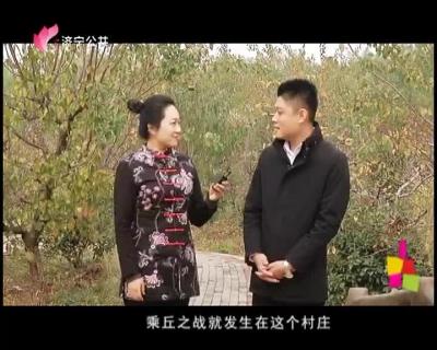 爱尚旅游 - 20190107