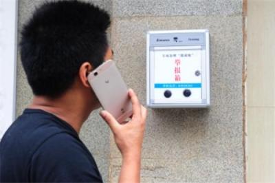 邹城市纪委监委公布举报电话 紧盯人防系统这些问题