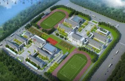 济宁两所新学校规划图出炉 一起来看看!