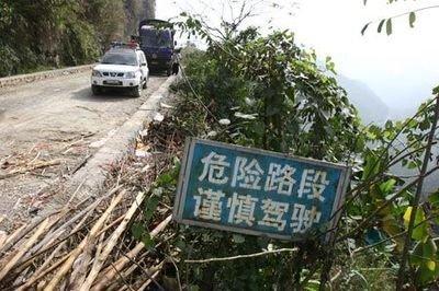 嘉祥交警公布5处易堵及危险路段 提醒司机注意