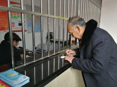 普惠金融助力乡村振兴,微山做法值得点赞!