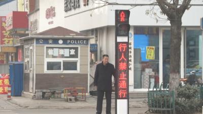 过街神器来了!触摸式行人过街信号灯在邹城正式启用
