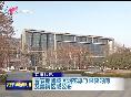 春节期间城区烟花爆竹限放时间及禁销区域公布