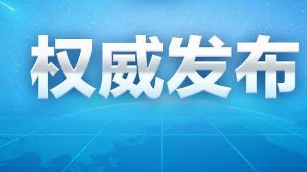 涉嫌故意杀人罪!北京伤害学生案嫌犯被批捕