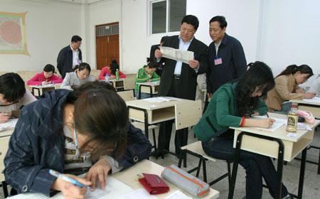 2019山东省属事业单位报名截止 最热岗千里挑一