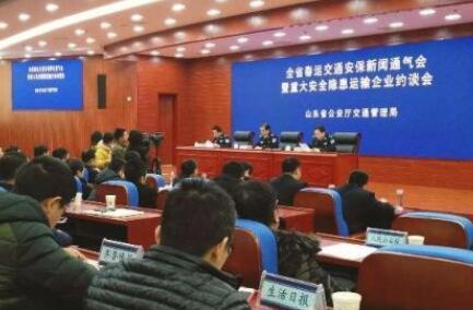 山东公布2019年度第一批终生禁驾名单 济宁10人