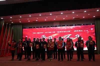弘扬慈善精神 第三届运河公益之星颁奖典礼举行