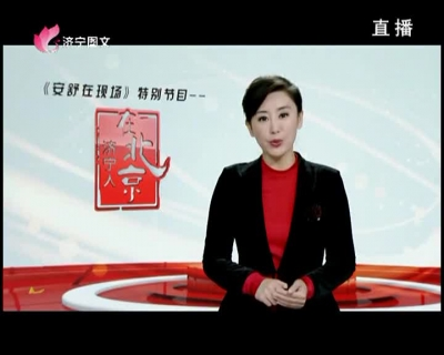 济宁人在北京 —  张延国  奔梦前行岁月无悔