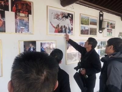 改革开放四十周年 大美嘉祥旅游新风貌摄影展开展