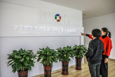 政策红利让济宁企业家创业激情生根、发芽、开花