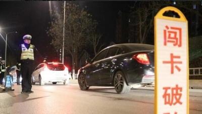 别侥幸!山东一个月查1.8万多酒司机,严查将至春节
