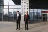 济宁156个乡镇(街道)派出监察室全部组建成立