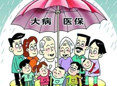 保险构建美好家庭——新华保险赔付重大疾病保险金21万元