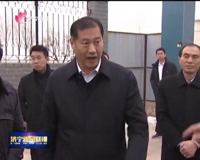 市领导督导检查金乡县生活垃圾焚烧发电厂项目建设情况