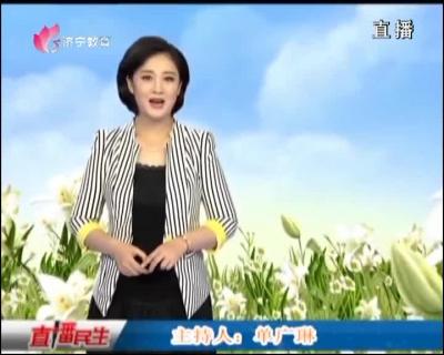 民生气象站2019.01.18