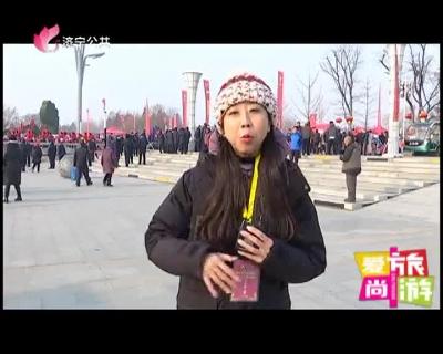 爱尚旅游-20190101