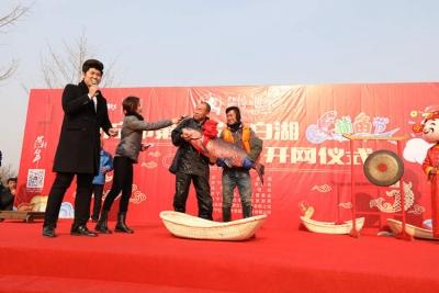 """吉庆有""""鱼""""!在家挣钱的太白湖新年开网"""