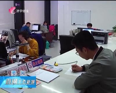 《直通县市区  —  太白湖新区 、 鱼台》 —  20190117