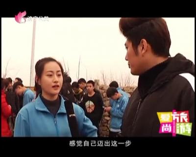 爱尚旅游  —  20190119